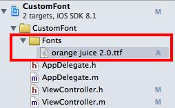 custom_font2